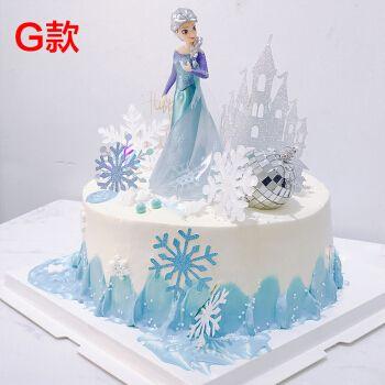 爱莎公主生日蛋糕儿童卡通周岁冰雪奇缘公仔蛋糕全国同城配送上海