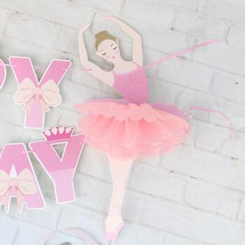 宝宝生日女郎拉旗拉花芭蕾舞女孩周岁跳舞挂条横幅舞台装饰 粉色