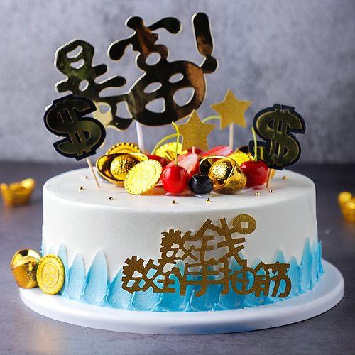 模型欧式2020样品假新款定制网生日红蛋糕塑胶蛋糕可