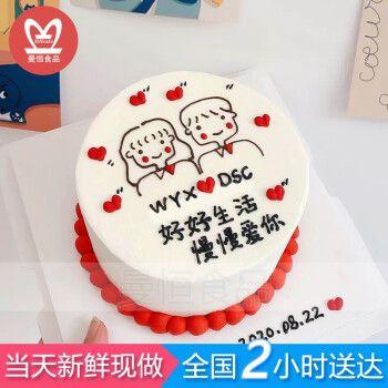 水果生日蛋糕全国同城配送ins风小清新情侣周年结婚纪念日蛋糕订做 d