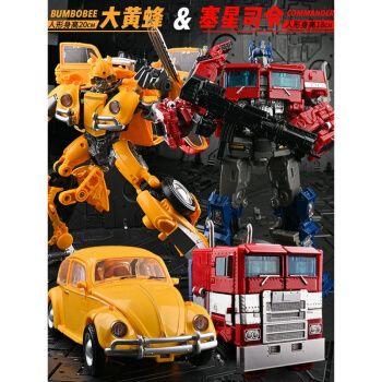 变形金刚玩具   变形变形金刚玩具 金刚合金超大钢索恐龙大黄蜂机器人