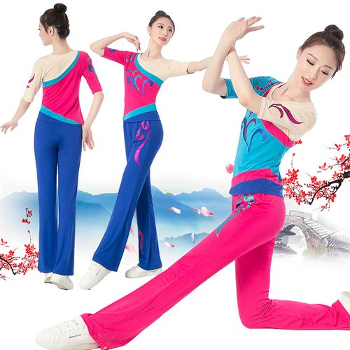 云裳健美操服装新款现代广场舞健身操比赛服成人体操