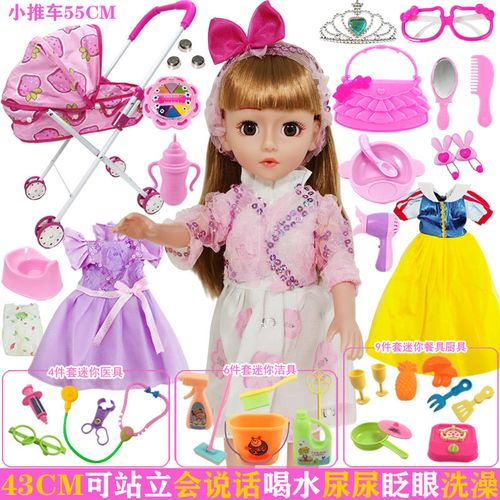 会说话的芭比娃娃智能仿真洋娃娃会唱歌娃娃婴儿儿童女孩玩具套装 小