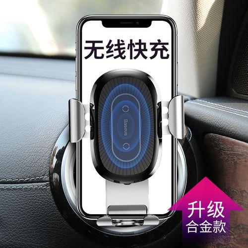 起航时代网红同款智能车载手机无线充电器自动红外智能感应车架