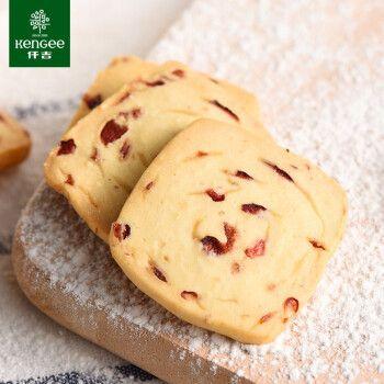 仟吉 蔓越莓曲奇 2袋 168g 休闲食品 饼干蛋糕网红