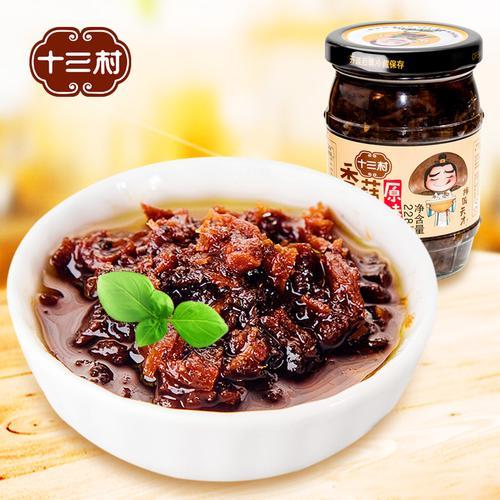 十三村原味香菇酱不辣拌饭拌面酱下饭菜湖南特产酱菜