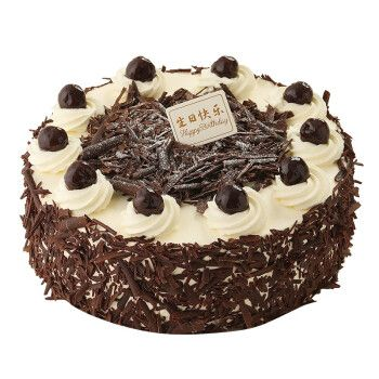 味多美 生日蛋糕 天然奶油 水果蛋糕 同城配送经典黑森林蛋糕