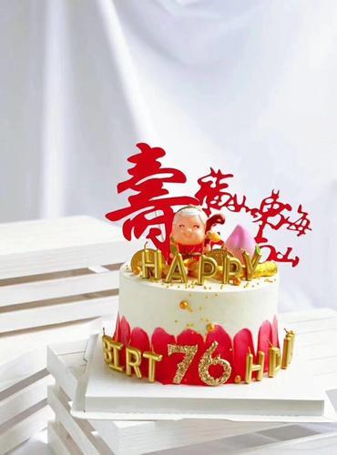 祝寿蛋糕zx23