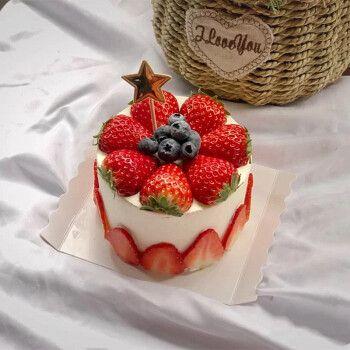 杉茵网红创意生日蛋糕4寸手绘定制新鲜水果送闺蜜情侣甜点下午茶全国