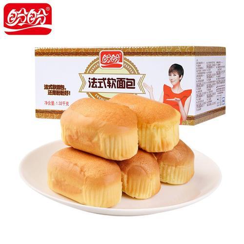 法式软面包300g/1320g早餐整箱网红零食休闲点心糕点