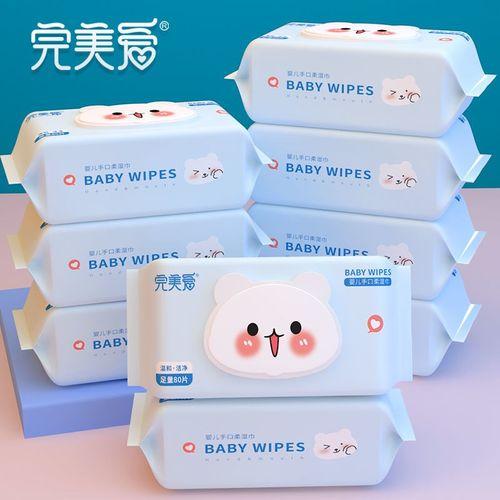 领券足量80片完美爱婴儿湿巾盖宝宝手口湿纸巾女学生