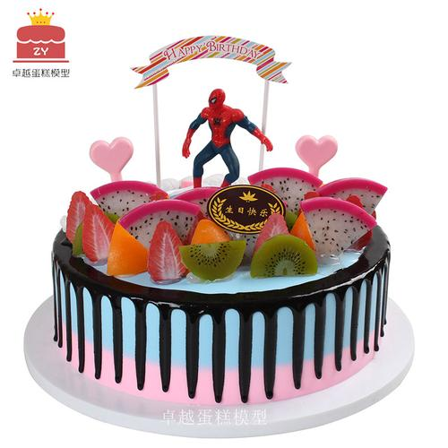 蛋糕模型2021新款创意卡通蜘蛛侠儿童生日蛋糕模型