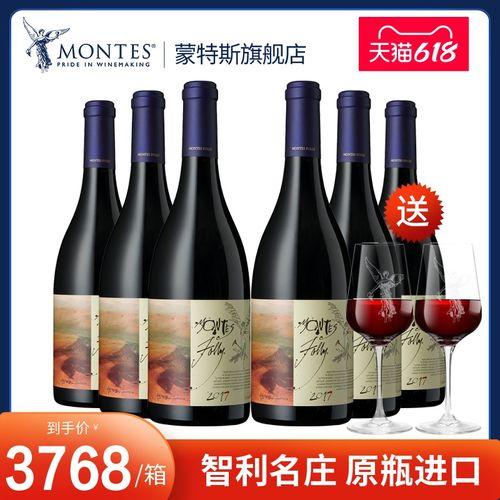 蒙特斯montes红酒智利干红葡萄酒原瓶进口西拉富乐整箱装750ml