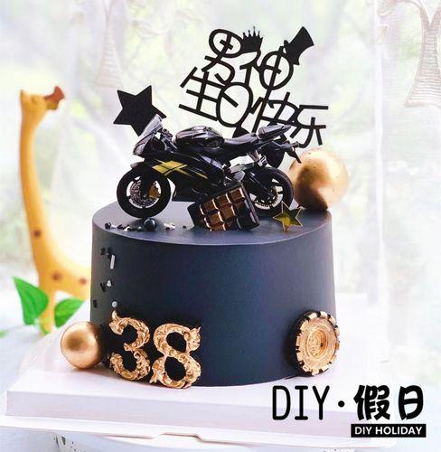 烘焙蛋糕装饰酷炫摩托车摆件帅气男士男生父亲节生日插件2020暴款