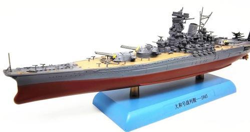 韩国 dd10002 1/金 船身1000 大和号战列舰 合