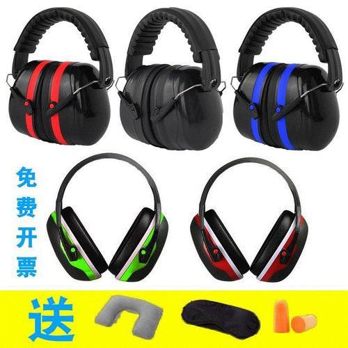 中国学习强力神器楼上隔音消声耳麦防噪音睡觉工作防降噪耳机耳塞