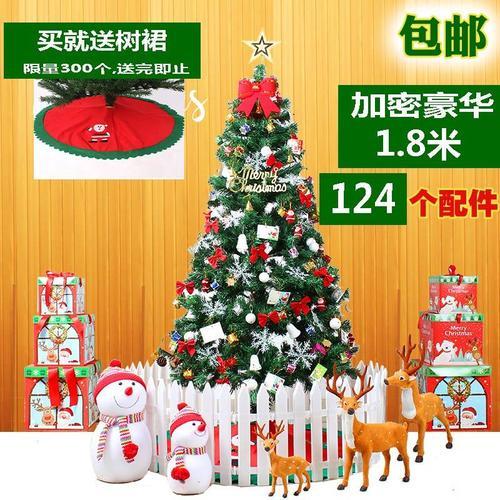 8米加密豪华圣诞树2.1米.2.4米
