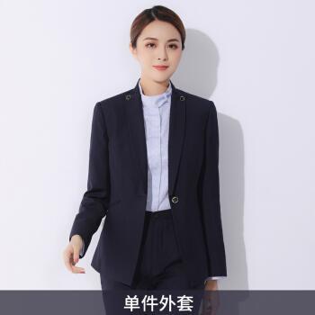 策蔓正品 2019新款中国移动工作服女套装新款移动营业