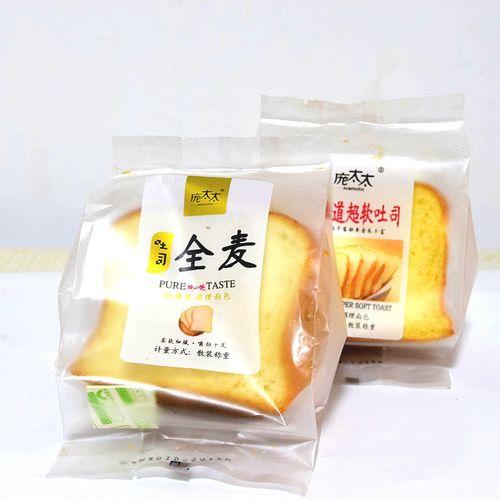 庞太太全麦吐司面包北海道超软吐司500g 切片面包办公
