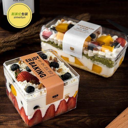 千层蛋糕盒 方形慕斯盒子 透明一次性甜品豆乳饼干提拉米苏包装盒