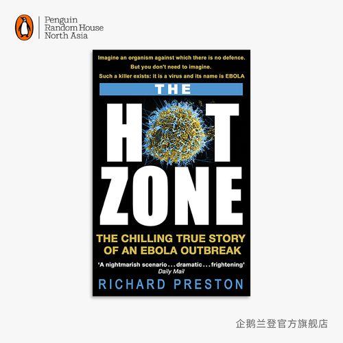 【企鹅兰登】高危地带 the hot zone 英文原版 小说图书 理查德