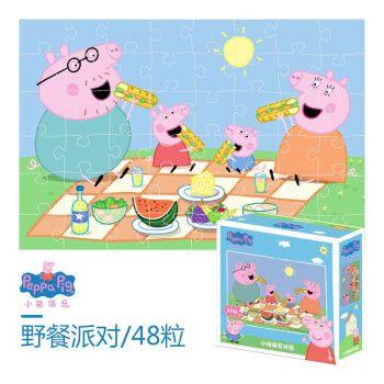 小猪佩奇拼图儿童粉红猪小妹 佩佩猪 3-5岁4-12岁100粒拼插拼装卡通