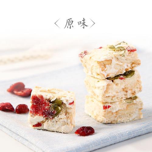 网红新雪花酥棉花糖烘焙奶酥饼干蛋糕糕点手工自制散装休闲小零食