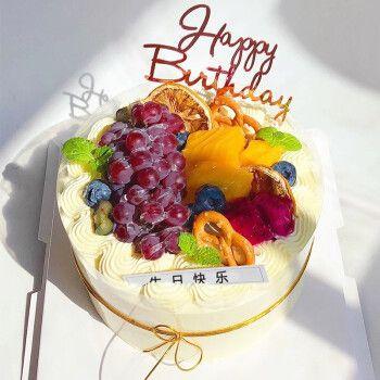 芙瑞多 水果物语6寸蛋糕生日儿童祝寿聚会预定新鲜