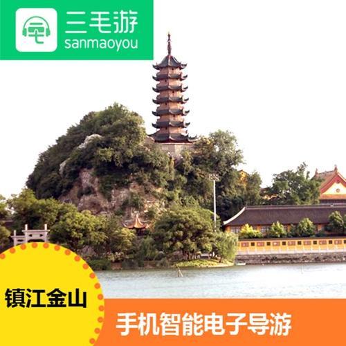 镇江金山电子导览镇江金山智能手机讲解器三毛游激活码