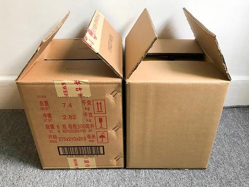 贵州茅台纸箱 飞天外包装箱 同尺寸招待用纸箱 储藏镇