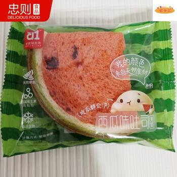 【a1西瓜吐司】小面包整箱早餐网红零食儿童营养学生食品夹心土司