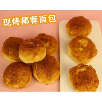 椰蓉面包椰蓉面包早餐营养食品办公室休闲零食