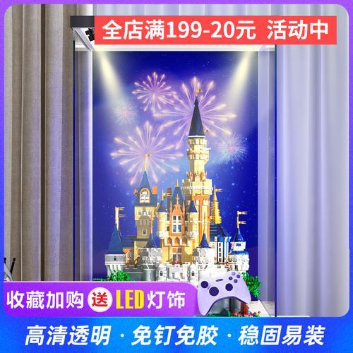 宇星乐园迪士尼公主城堡防尘盒积木模型亚克力展示盒