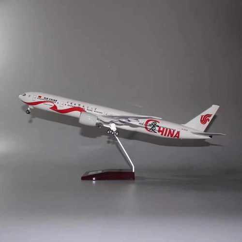 47cm带灯带轮东航波音777爱中国南航荷兰航空国航777