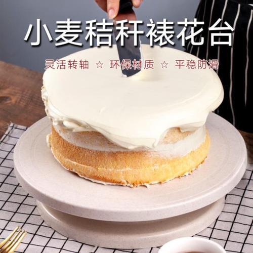 蛋糕转盘旋转架铝合金蛋糕架工具组合装餐桌自制用具圆台西点拍摄