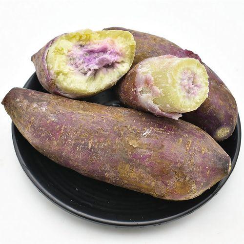 新边界 新鲜花心红薯 紫心红薯5斤 冰淇淋紫薯 番薯一