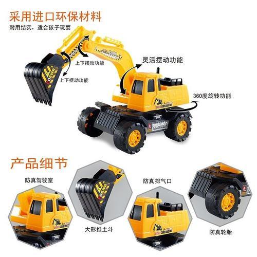 玩具挖土机挖掘机工程车玩具男孩玩具汽车儿童机车