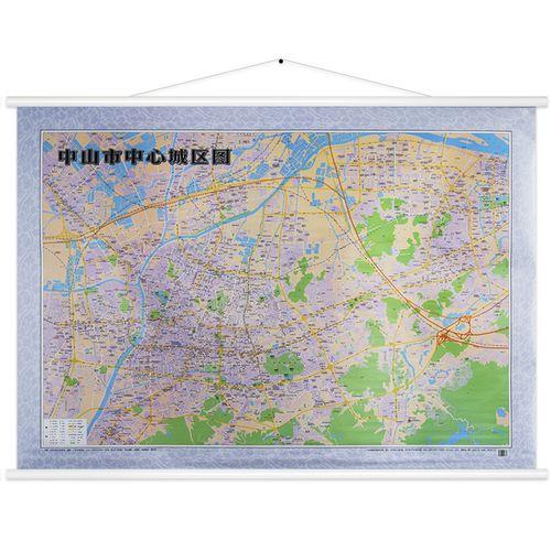 中山市城区地图 中山城市街道图 超大1.5米*1.