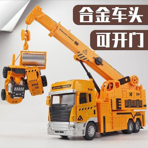吊机车玩具车儿童夹机玩具工程车系列一套四兄弟组合