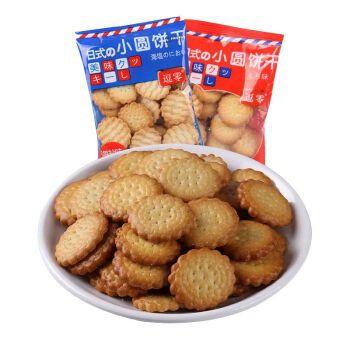 日式小饼干 海盐袋装小圆饼曲奇薄脆休闲零食 海盐味【海的味道】 10