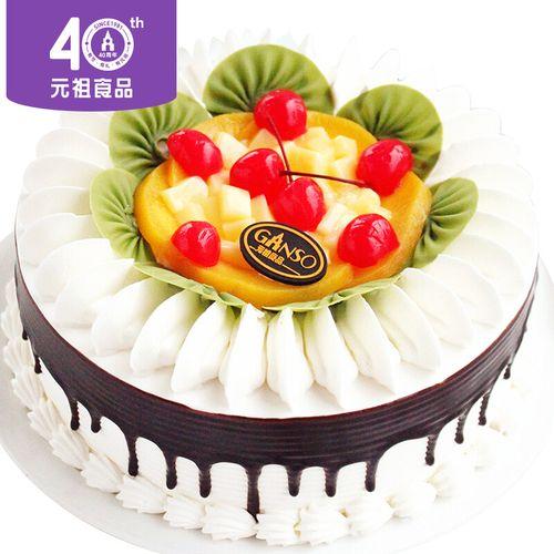 元祖 16寸 鲜油水果蛋糕 生日蛋糕同城配送 水果之恋
