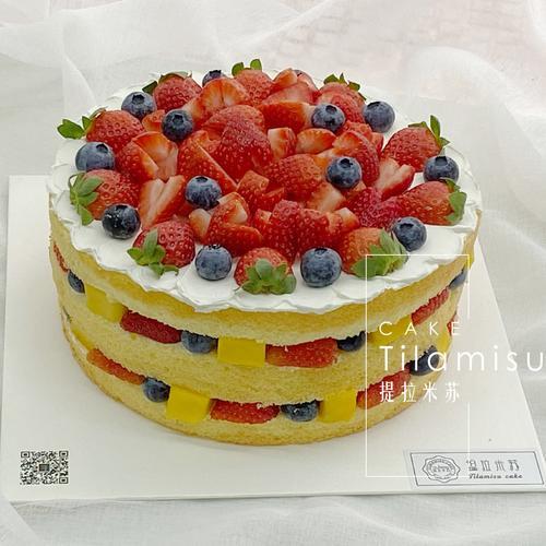 草莓蛋糕b款