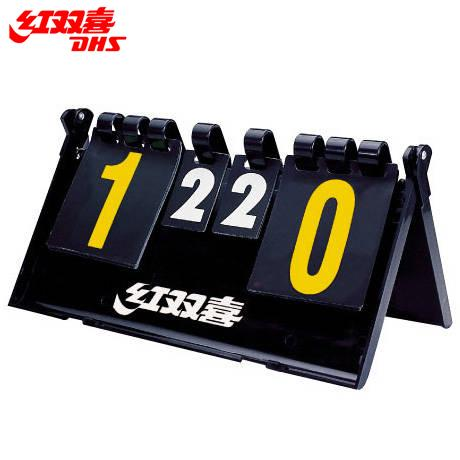 红双喜记分牌  乒乓比赛娱乐翻分器 计分f504