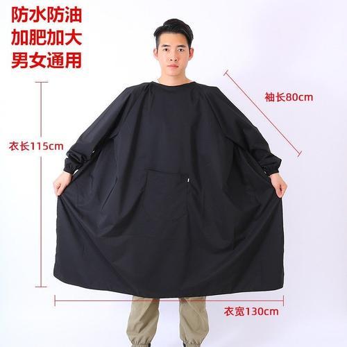 围裙大码长款罩衣加肥加大200斤防水防油男女长袖家用