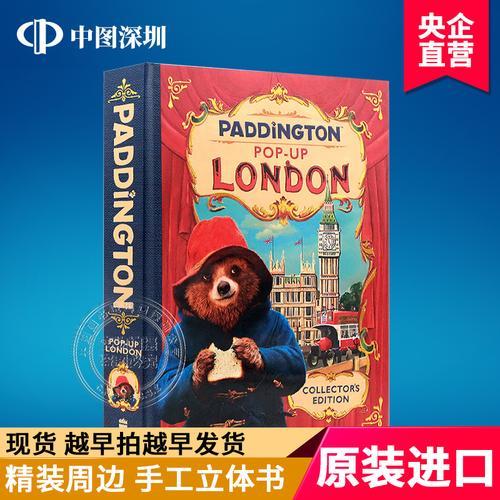 现货 帕丁顿熊2 英文原版 伦敦立体书 paddington pop