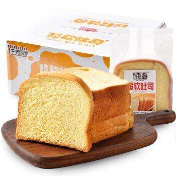 千焙屋 超软吐司面包840g整箱 早餐代餐西式手撕饼干