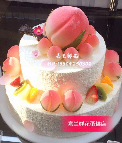 丹东好利来生日蛋糕店 东港凤城送祝寿蛋糕【蟠桃捧日】8+12+寿桃