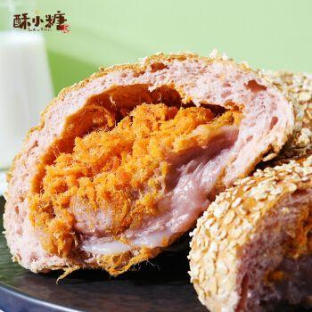 酥小糖软欧包芋泥紫薯网红食品糕点麻薯蛋糕早餐零食软欧全麦面包