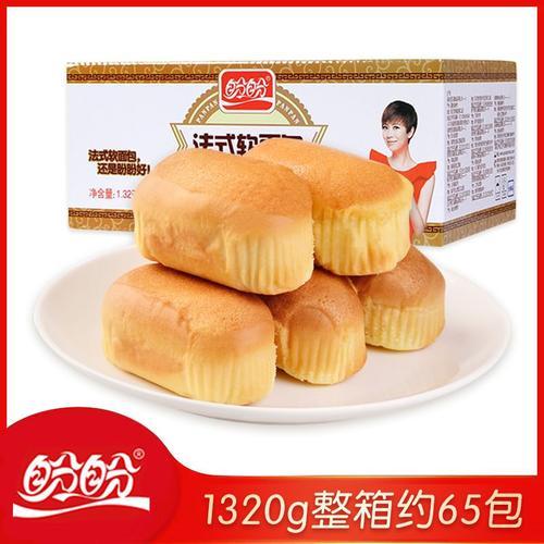 法式软面包1320g奶香味早餐面包整箱糕点蛋糕休闲零食