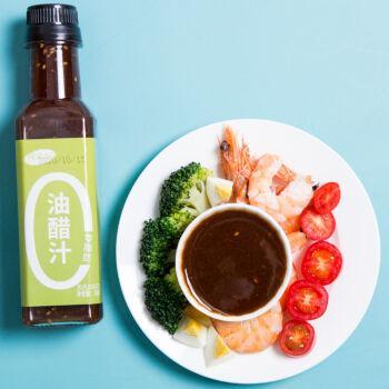 0脂肪油醋汁健身低脂脱脂低卡麻辣油醋汁蔬菜沙拉酱 日式和风油醋汁1